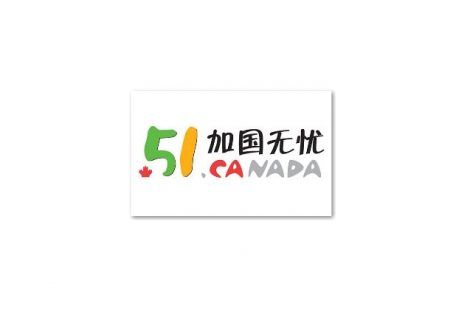 51.CA